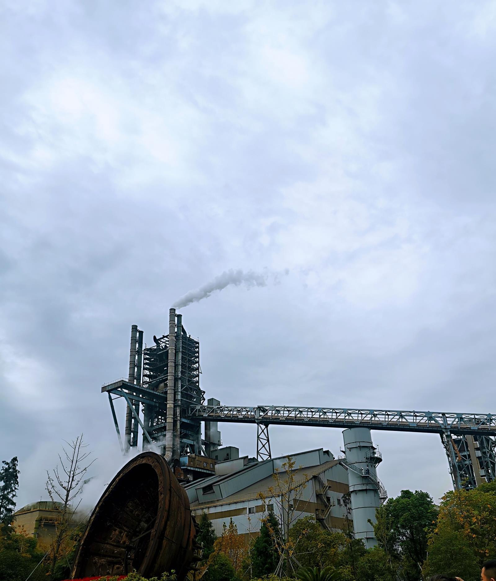 上海-宝钢集团